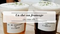 Thé, Fromage, Tendance, food, buzz